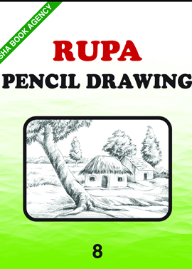 Rupa Pencil Drawing Book - 4