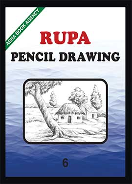 Rupa Pencil Drawing Book - 6