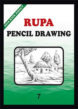 Rupa Pencil Drawing Book - 7