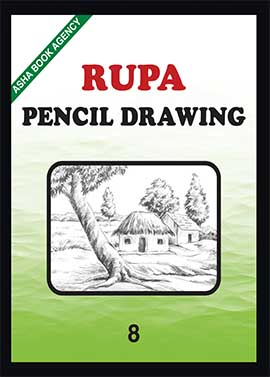 Rupa Pencil Drawing Book - 8
